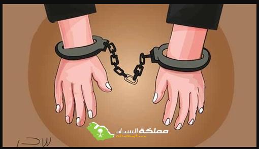 عدم سداد القروض في السعودية 2018 ومكاتب تسديد القروض