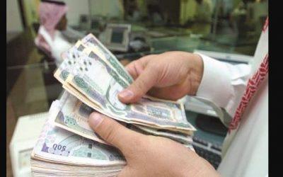 قروض شخصية بدون ضمانات في السعودية