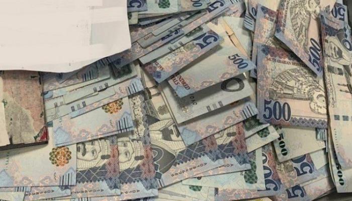 تسديد قروض واستخراج قرض جديد