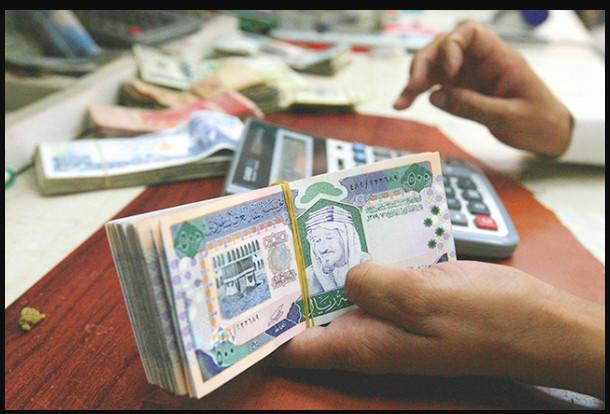 طريقة تسديد القروض و استخراج قرض جديد الاهلي
